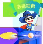 茶山网站建设